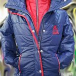 Chillout Horsewear Padded Jacket